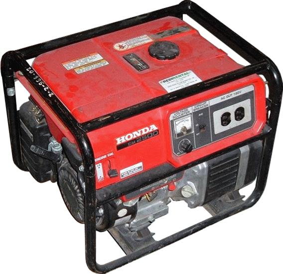 Where to find GENERATOR 2500 WATT in Grand Haven